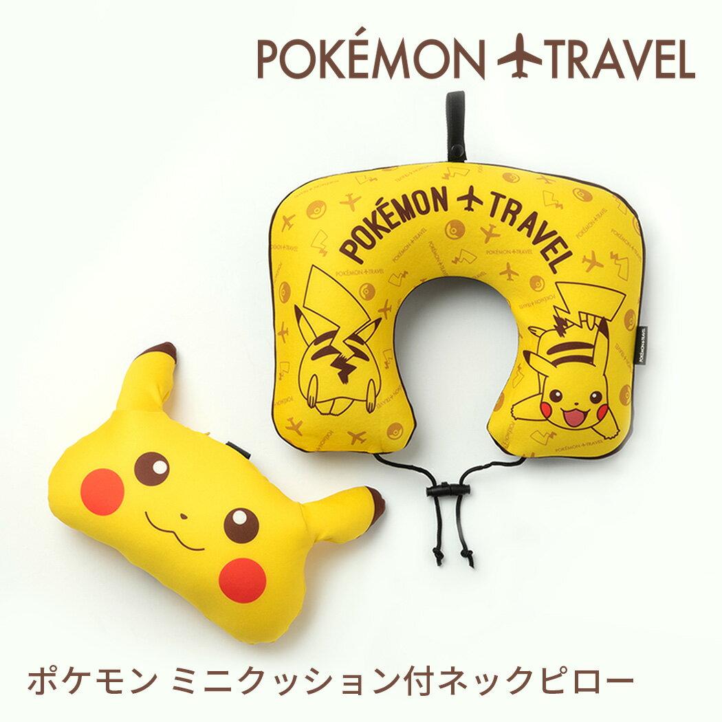 機内リラックスグッズ, ネックピロー・クッション  pocket moster Pokemon Pikachu GW-P307