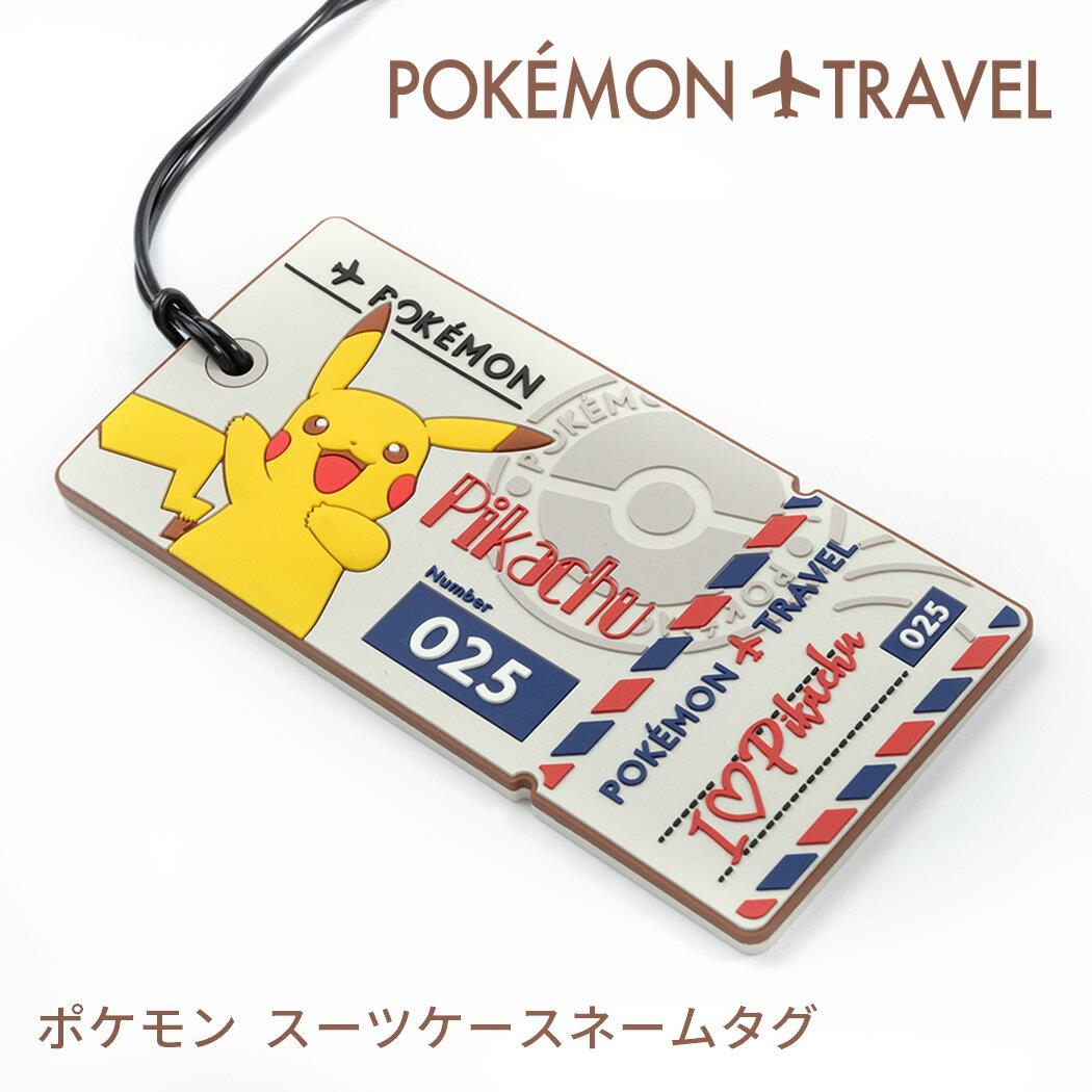 バッグ用アクセサリー, バッグ用ネームタグ  pocket moster Pokemon Pikachu GW-P511