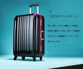 スーツケース キャリーバッグ キャリーバック キャリーケース MEM モダンリズム 超軽量 人気 旅行用かばん 7日 8日 9日 長期滞在 大型 L サイズ フレームタイプ 修学旅行 送料無料 『MF-A1033-70』