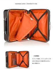 スーツケース(MEM:モダンリズム)SSサイズ(1泊2泊3泊)(MZ-2070)