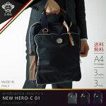 orobianco-90013-01
