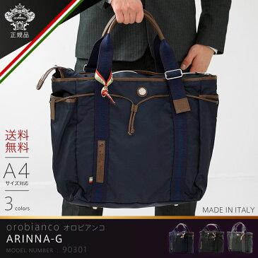 【ラッピング無料】正規品 オロビアンコ Orobianco トートバッグ バッグ ビジネス バッグ 2WAY A4サイズ メンズ レザー ナイロン ギフト プレゼント ラッピング対応「ARINNA-G」『orobianco-90301』