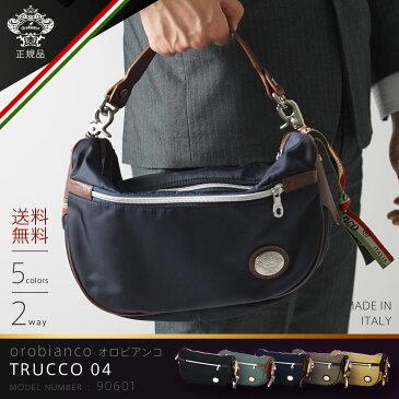 【ラッピング無料】正規品 オロビアンコ Orobianco ショルダーバッグ バッグ ビジネス カジュアル ハンドバッグ 2WAY メンズ レザー ナイロン ギフト プレゼント ラッピング対応「TRUCCO 04」『orobianco-90601』