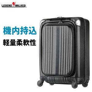 ソフトケース スーツケース キャリー SSサイズ 機内持ち込み EVA+PVC T&S 軽量 耐水性 クッション性 BLADEレジェンドウォーカー 縦型【4047-50】