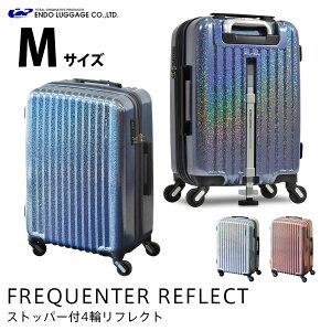 ストッパー付 4輪 スーツケース ラメ 反射 FREQUENTER REFLECT エンドー鞄 キャリーバッグ キャリーケース Mサイズ フリークエンター リフレクト ENDO-1-310 拡張機能 Wファスナー 取寄せ