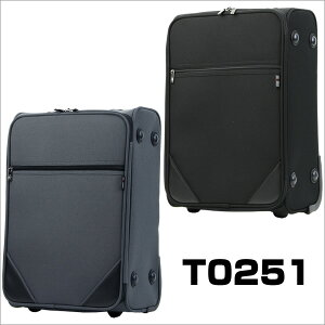 3〜5泊対応中型ソフトキャリースーツケース・キャリーケース・キャリーバッグ《国際線機内持ち...