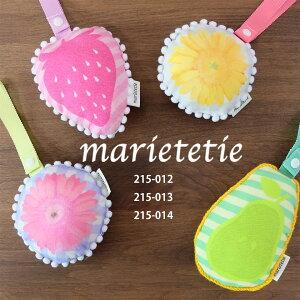 marietetie ガラガラ おもちゃ 赤ちゃん オモチャ プレゼント マリーテティー