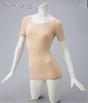 【安心高品質の日本製】レディースストッキングインナーフレンチ袖(半袖)【M-L/L-LL】