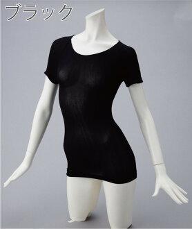 【安心高品質の日本製】レディースストッキングインナーフレンチ袖(半袖)【M-L/L-LL】薄い軽い暖かいアウターにひびかない素肌感覚の極薄インナーブラックベージュピンク黒大きいサイズストッキング素材でフィット伸縮性抜群