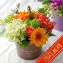 今月誕生日の花『ローズマリーアレンジ』生花 ┃誕生日ギフト 送料無料(花まりか フラワー 母 アレンジメントフラワー アレンジメント…