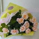 クリーム色のバラの花束 10本 生花(お祝い プレゼント ギフト ばら 薔薇 還暦祝い 贈り物…