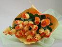 オレンジ色のバラの花束 20本 生花(お祝い プレゼント ばら 薔薇 還暦祝い フラワーギフト 男性 女性 誕生日 結婚祝い 結婚記念日 結婚式 ボリューム バレエ発表会 ホワイトデー お返し)