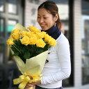 黄色いバラの花束 20本 生花(お祝い プレゼント ばら 薔薇 還暦祝い フラワーギフト 男性 女性 誕生日 結婚祝い 結婚記念日 結婚式 ボリューム バレエ発表会 ホワイトデー お返し)