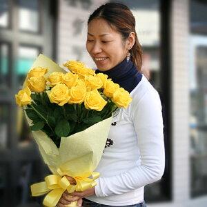 黄色いバラの花束 赤いバラは華やかで、豪華! 誕生日プレゼント 記念日 フラワーギフト ピ...