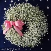 フラワー ホワイト プチギフト おしゃれ プレゼント