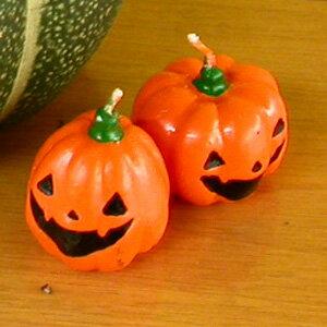 ハロウィン用 おばけかぼちゃのキャンドル(2個セット)