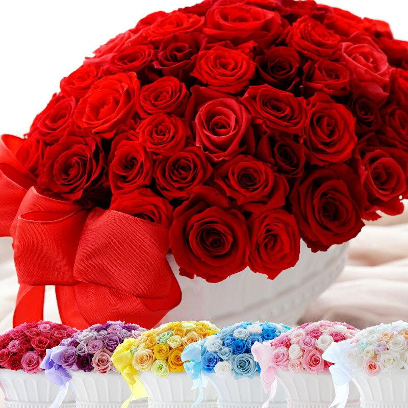 【あす楽16時まで】 還暦祝い 花 母 プレゼント 『 赤い バラ 60本 プリザーブドフラワー アレンジメント 』 ばら 花束 女性 誕生日プレゼント 義母 還暦 古希 喜寿 ギフト 60歳 70歳 77歳 お祝い フラワーギフト おしゃれ 結婚記念日 両親 贈り物 母の日 定年退職 退職祝い