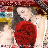 バラの花束10本 ブリザーブドフラワー 送料無料 結婚祝い 赤いバラ 誕生日プレゼント 彼女 結婚記念日 還暦祝い ホワイトデー プリザーの花束 (電報の花まりか ギフト プリザードフラワー 枯れない花 ブリザードフラワー)