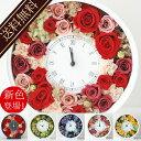 母の日2016『花時計』プリザーブドフラワー 母の日 早割 送料無料(時計 還暦祝い 誕生日プ…