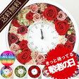 『花時計』プリザーブドフラワーの時計は還暦祝いや敬老の日だけではなくおしゃれな時計は誕生日プレゼントや結婚式のギフトにも人気です。(送料無料 あす楽 可愛い 母 父 女性)