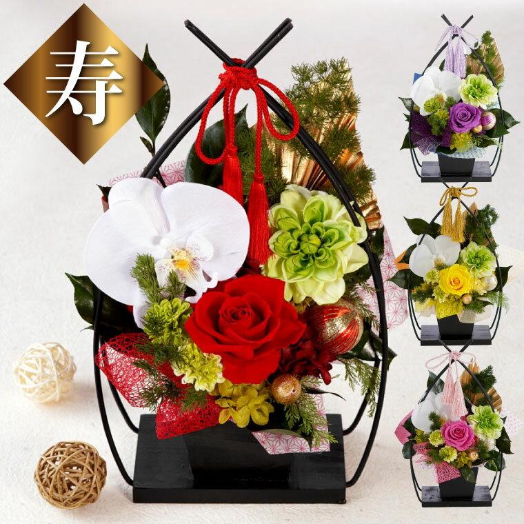 花・観葉植物, プリザーブドフラワー 100OFF 60 70 77 60 70 80