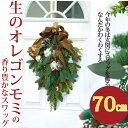 クリスマスプレゼントに★お歳暮に クリスマスドア飾り ギフト クリスマス プレゼントクリスマ...