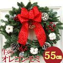 手づくりリース モミのリース オリジナル クリスマスプレゼント 年末のあいさつ 人気 クリ...