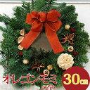 手づくりリース モミのリース オリジナル クリスマス プレゼント クリスマス飾り リースクリス...