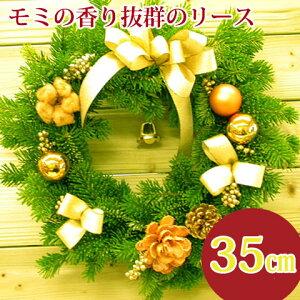 手づくりリース モミのリース オリジナル クリスマスプレゼント 年末のあいさつ 人気 クリスマ...