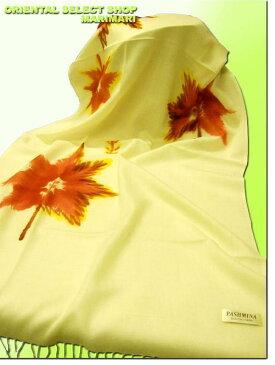 【訳あり】100%パシュミナストール フリンジマフラー風 防寒具 羽織り ひざ掛け クリスマスプレゼント【訳あり】柔らかい触り心地手描きヤツデの葉