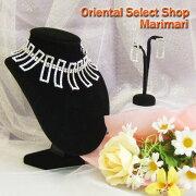 ブライダルネックレスウェディングネックレスドレス用ネックレス立ち襟ネックレスフォーマルネックレスピアスセットパーティー