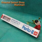 サンスター ペリオ 硬い歯ブラシ歯科医院取扱品ハブラシ2H 2M 2S歯肉マッサージ用歯ブラシ