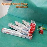 サンスター ペリオ 5本セット 硬い歯ブラシ歯科医院取扱品ハブラシ2H 2M 2S歯肉マッサージ用歯ブラシ