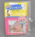 超バーゲン!ピープルお笑い育児手帳付き表紙の写真が替えれる母子手帳ケースチャック式