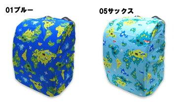 メール便で送料無料 ランドセルカバー【WORLD MAP】6791253(19)