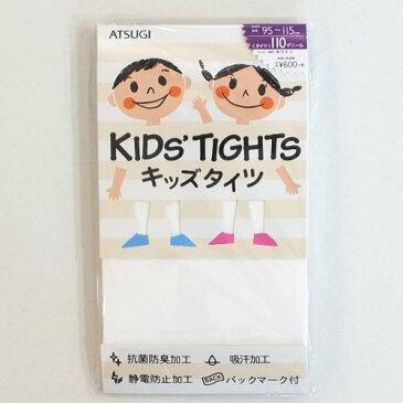 アツギ/ATSUGIキッズタイツ【TC6011-ホワイト】110デニール【日本製】