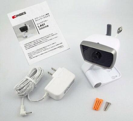 スマートフォン専用ネットワークカメラルックアフターLA01