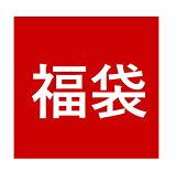 メール便で送料無料 F.O.インターナショナルパンツの福袋【女の子用】衣類
