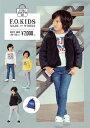☆関東〜関西送料無料☆FOインターナショナルFOKID'S2019年新春福袋男の子用R182019