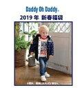 関東〜関西送料無料DADDY OH DADDYダディオダディ2019年新春福袋10800円V1197 ...