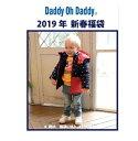DADDY OH DADDYダディオダディ2019年新春福袋5400円V11977(CC)【男の子】
