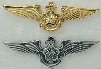 【海上自衛隊グッズ】【徽章】ウィングバッチ/大【金・銀】【バッチ】