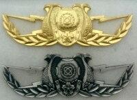 【海上自衛隊グッズ】【徽章】EODバッチ/大【金・銀】