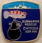 【海上自衛隊グッズ】艦バッチ/潜水艦救難艦 新・ちよだ【ピンズ】