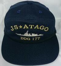 【送料無料】海上自衛隊グッズ【スコードロンキャップ】護衛艦あたご/一般用【帽子】