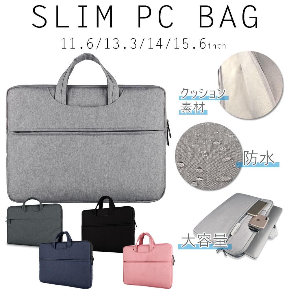男女兼用バッグ, トートバッグ  PC PC PC MacBook 11.6 13.3 14 15.6