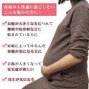 腹帯 妊婦帯 骨盤ベルト マタニティ 産後 産前 骨盤矯正ベルト 産後骨盤ベルト 骨盤矯正 骨盤補正 腰痛 引き締め 2
