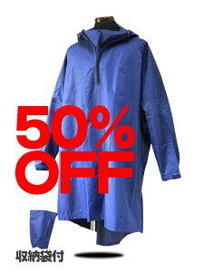50%OFF処分価格 在庫処分です!送料無料これからの季節重い合羽はいらない?雨の日のスポーツ...