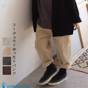 延長セール 韓国子供服 コーデュロイゆったりパンツ ナチュラル 韓国 子供服 男の子 韓国こども服 あったか 長ズボン 女の子 キッズ スウェット 秋冬 90cm-130cm 4色