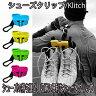 Klitch/クリッチFootwear clip シューズクリップ